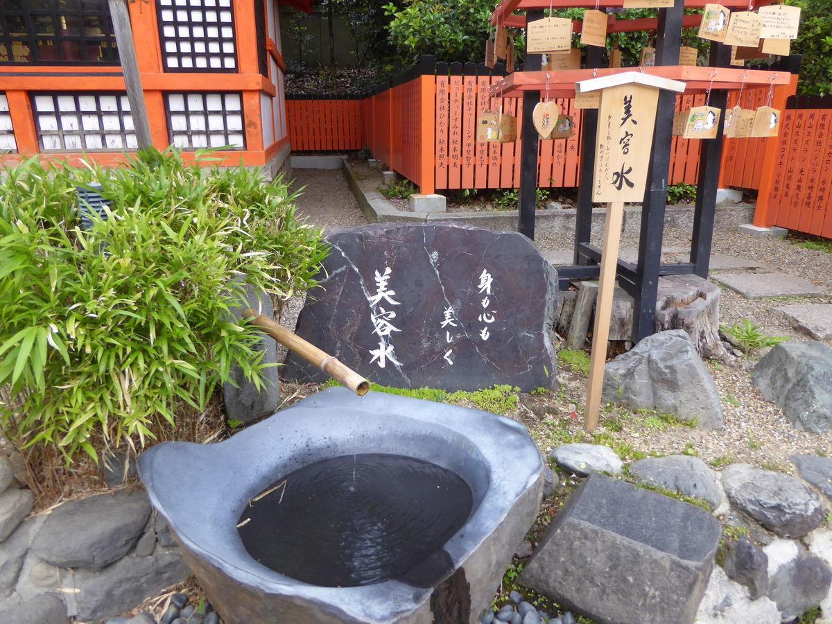 f:id:kyotoburari:20200701140848j:plain