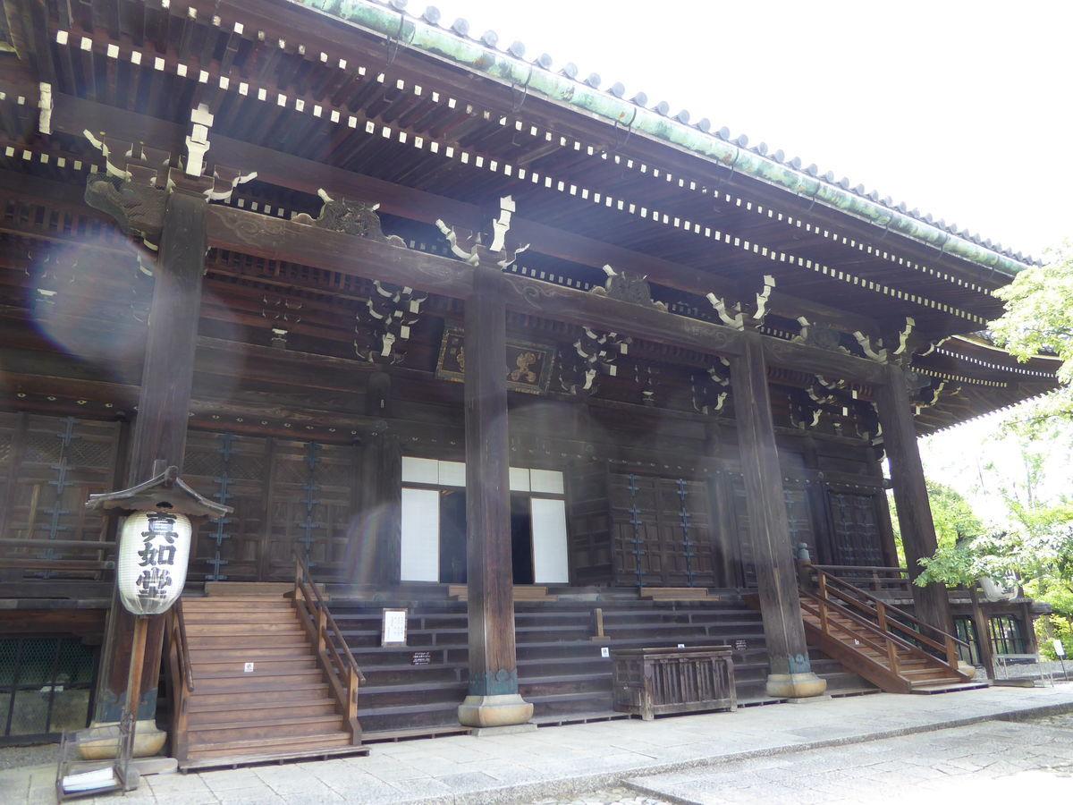 f:id:kyotoburari:20200716135253j:plain