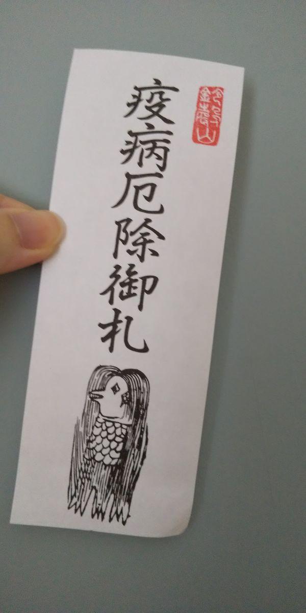 f:id:kyotoburari:20200717161433j:plain
