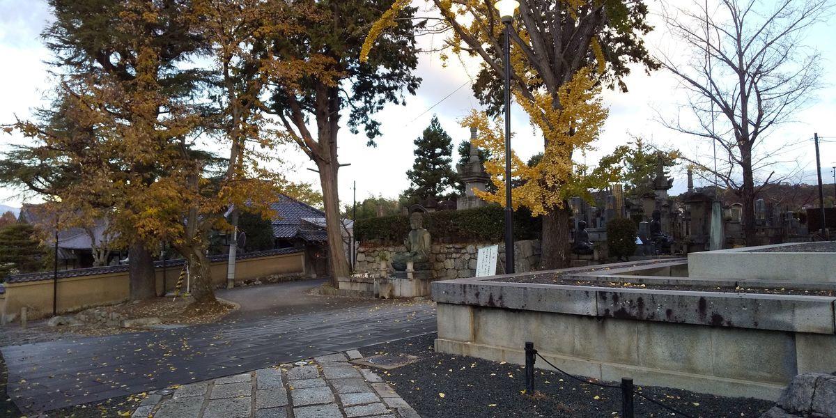 f:id:kyotoburari:20200924090914j:plain