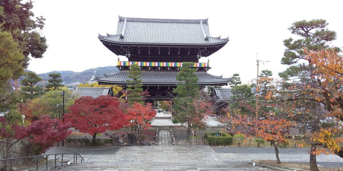 f:id:kyotoburari:20200924092756j:plain