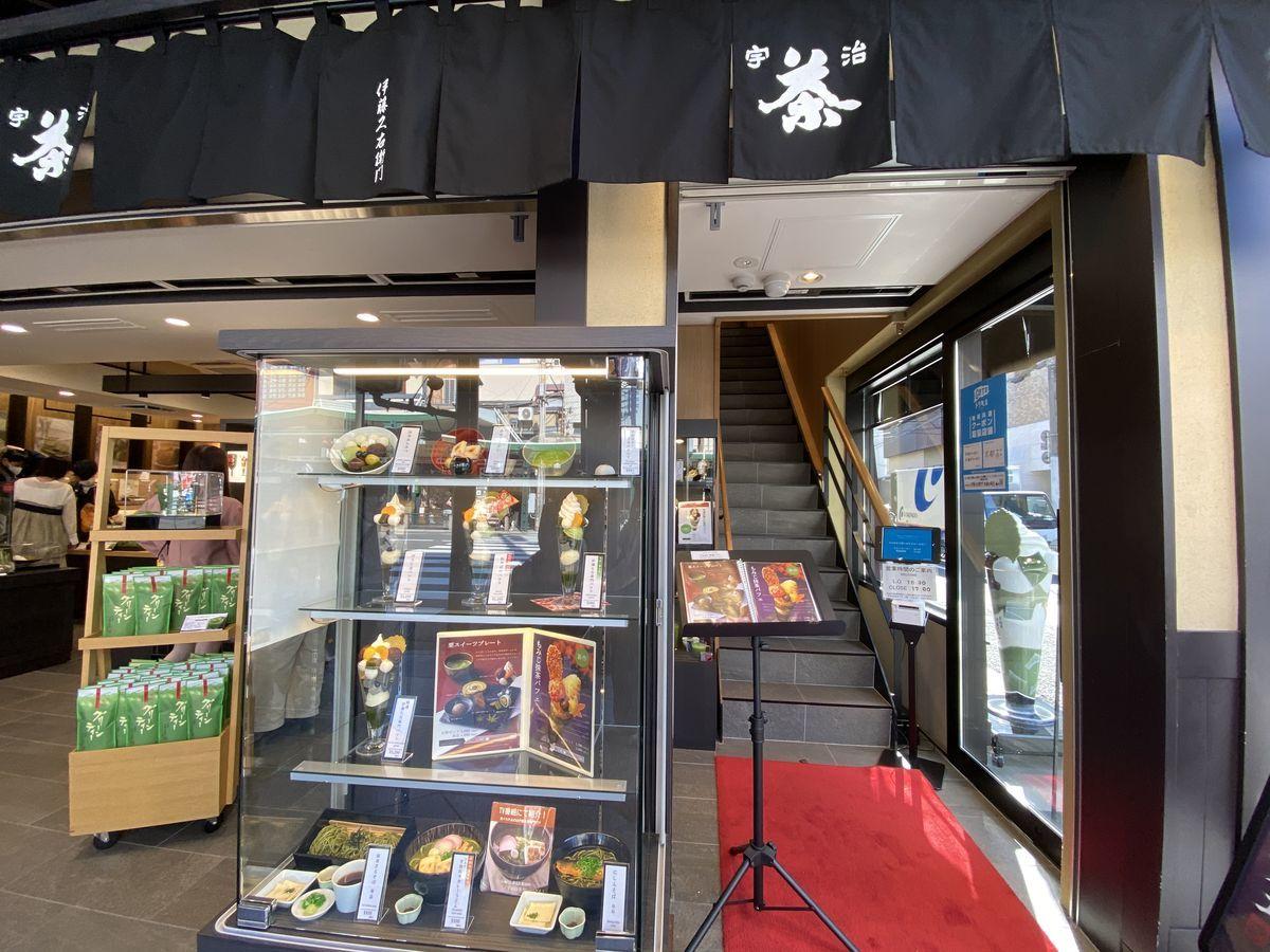 f:id:kyotoburari:20201024200024j:plain