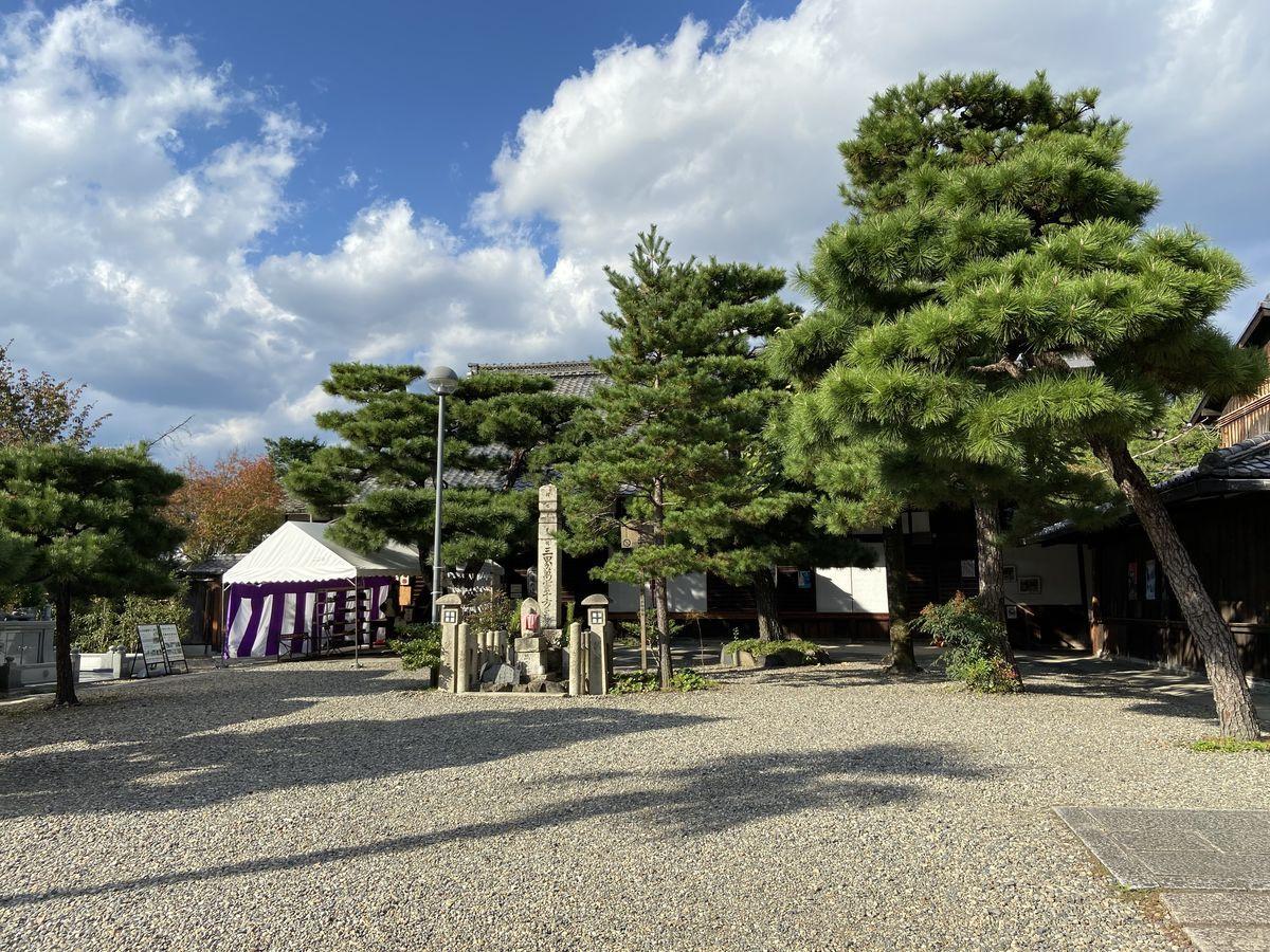f:id:kyotoburari:20201030002423j:plain