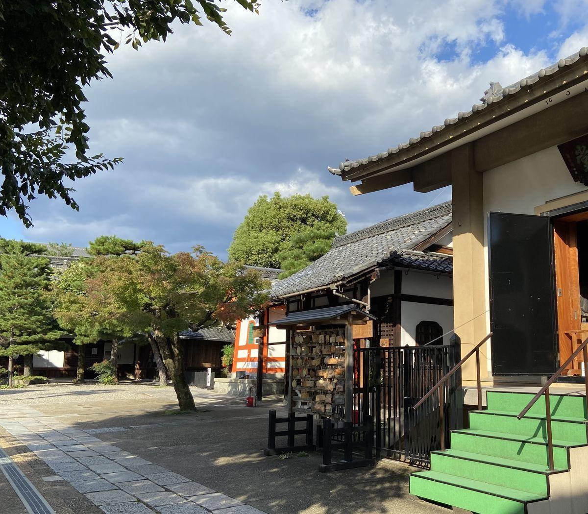 f:id:kyotoburari:20201101141821j:plain