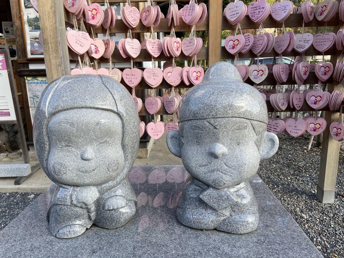 f:id:kyotoburari:20201108173757j:plain