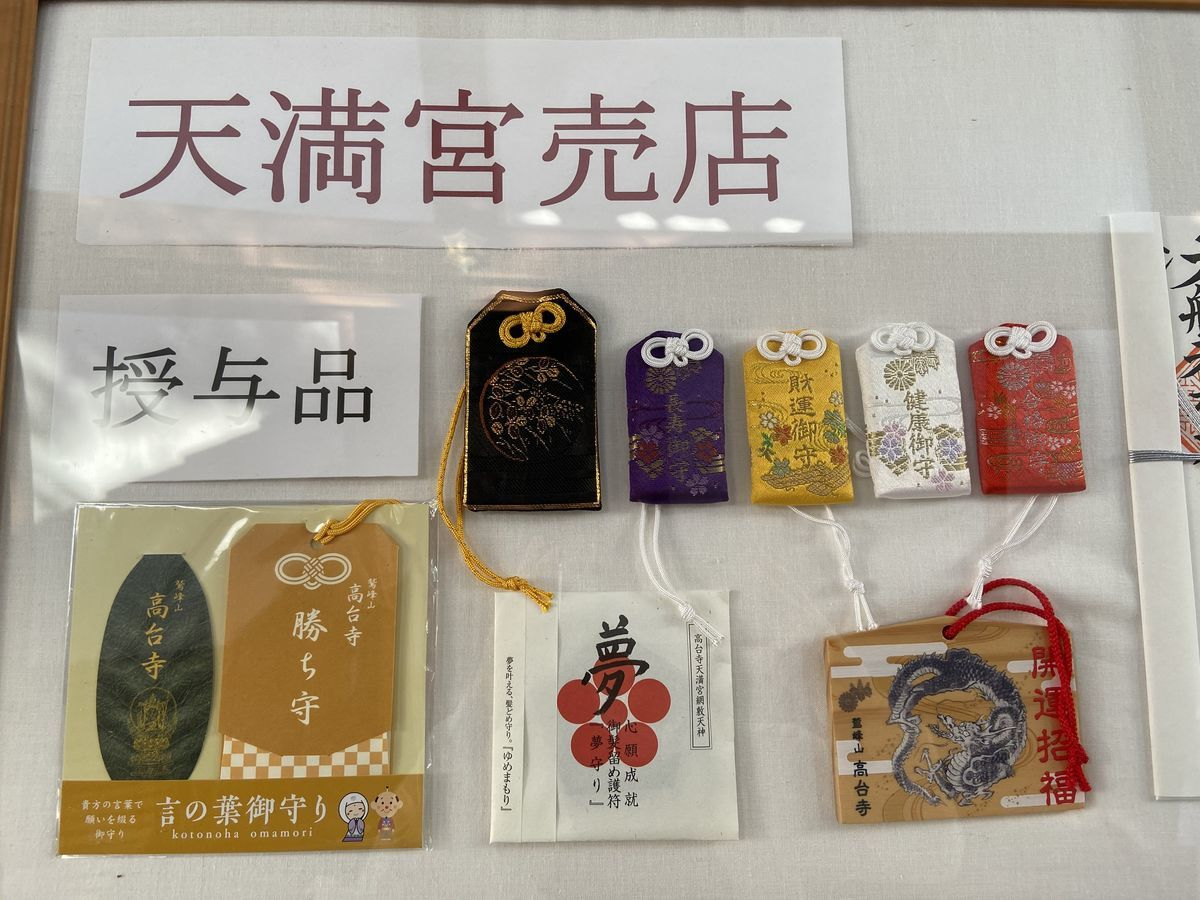 f:id:kyotoburari:20201108173938j:plain