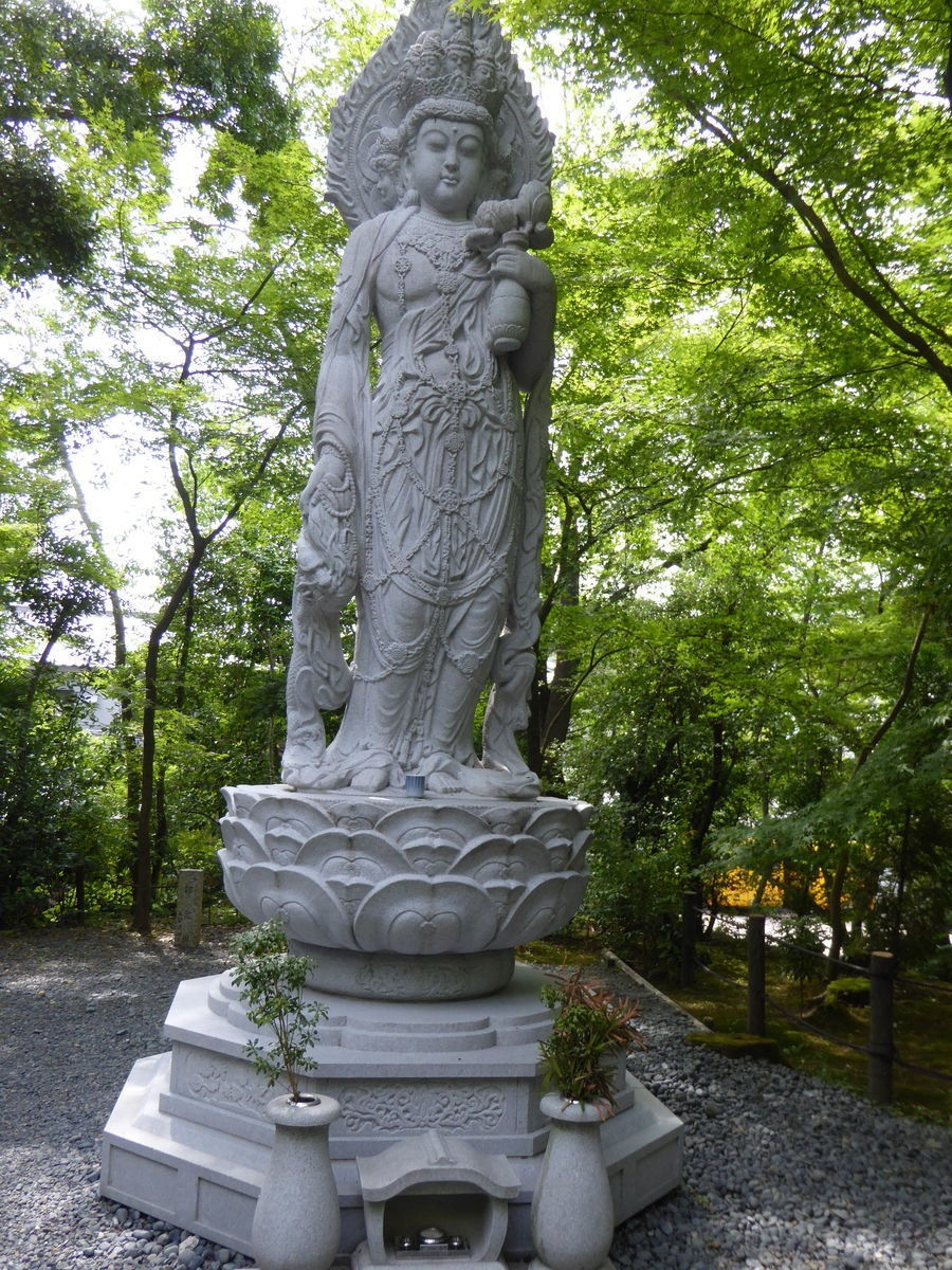 f:id:kyotoburari:20201121194400p:plain