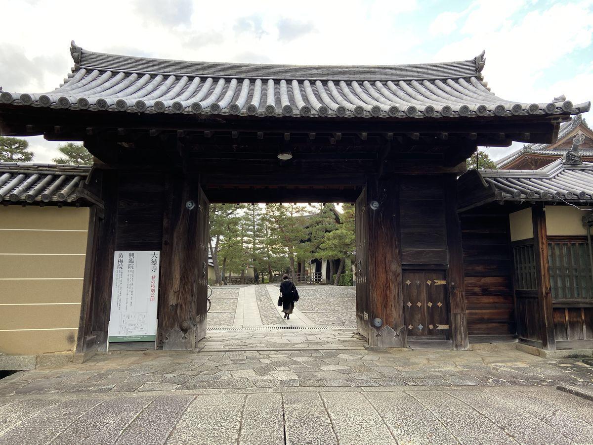 f:id:kyotoburari:20201202080946j:plain