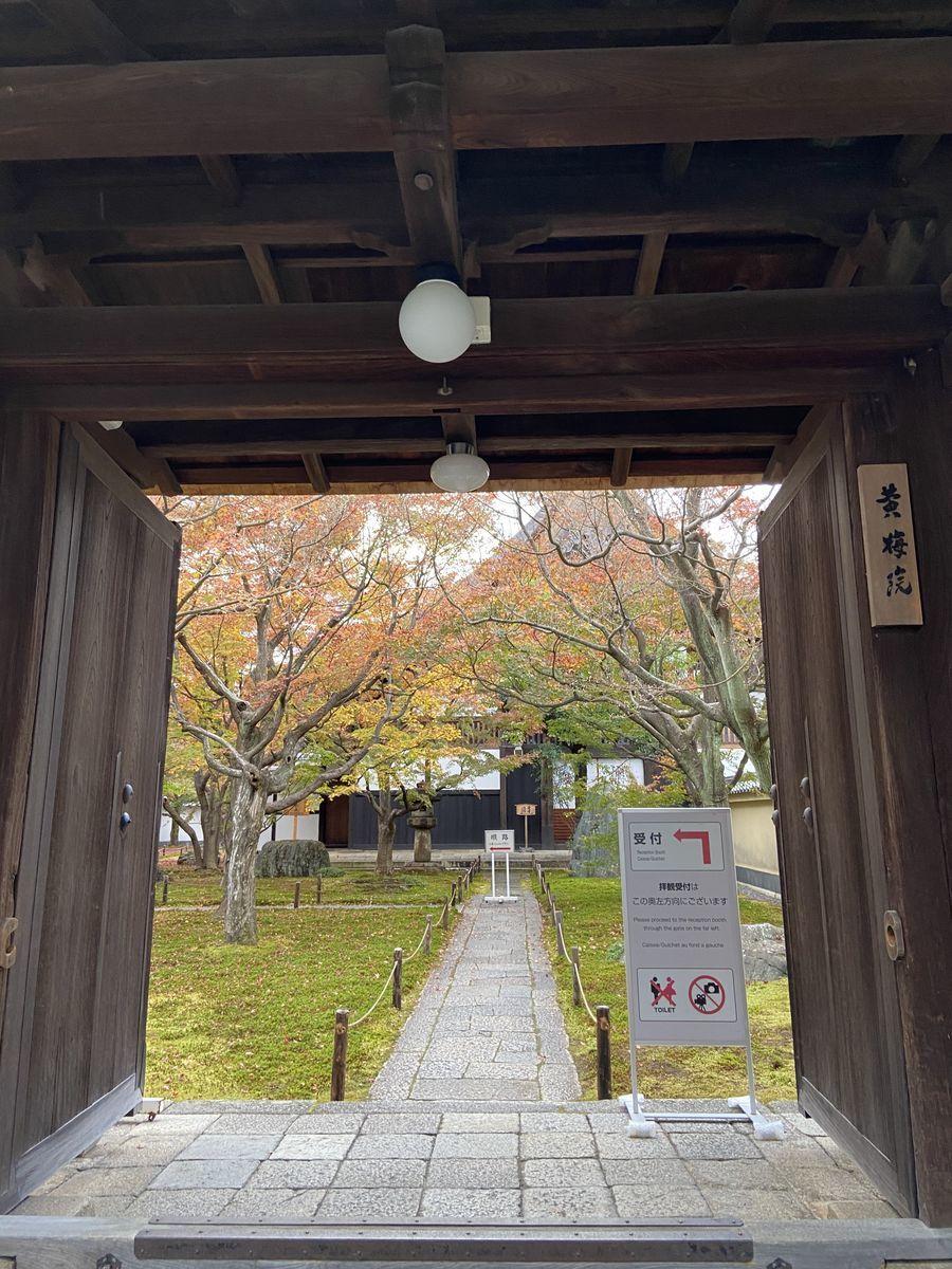 f:id:kyotoburari:20201202083314j:plain