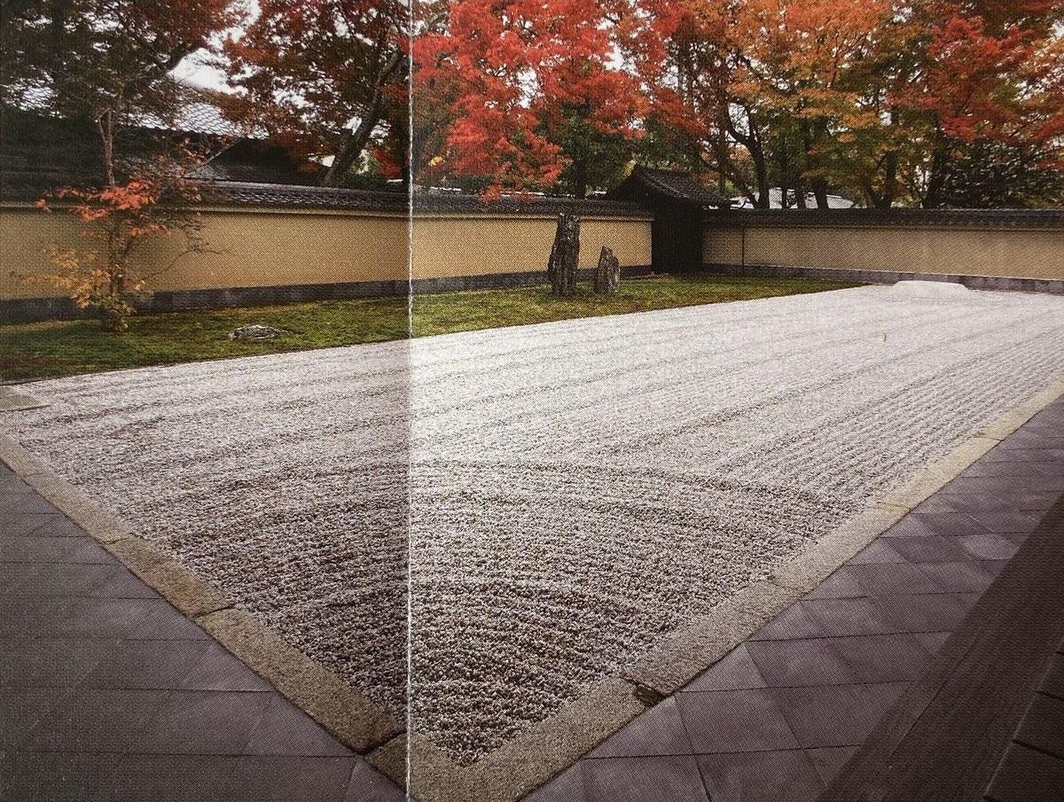 f:id:kyotoburari:20201203133508p:plain