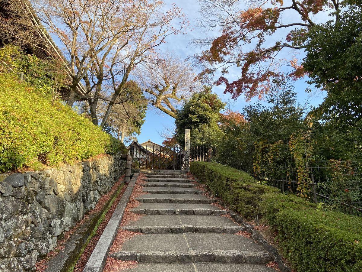 f:id:kyotoburari:20201212232242j:plain