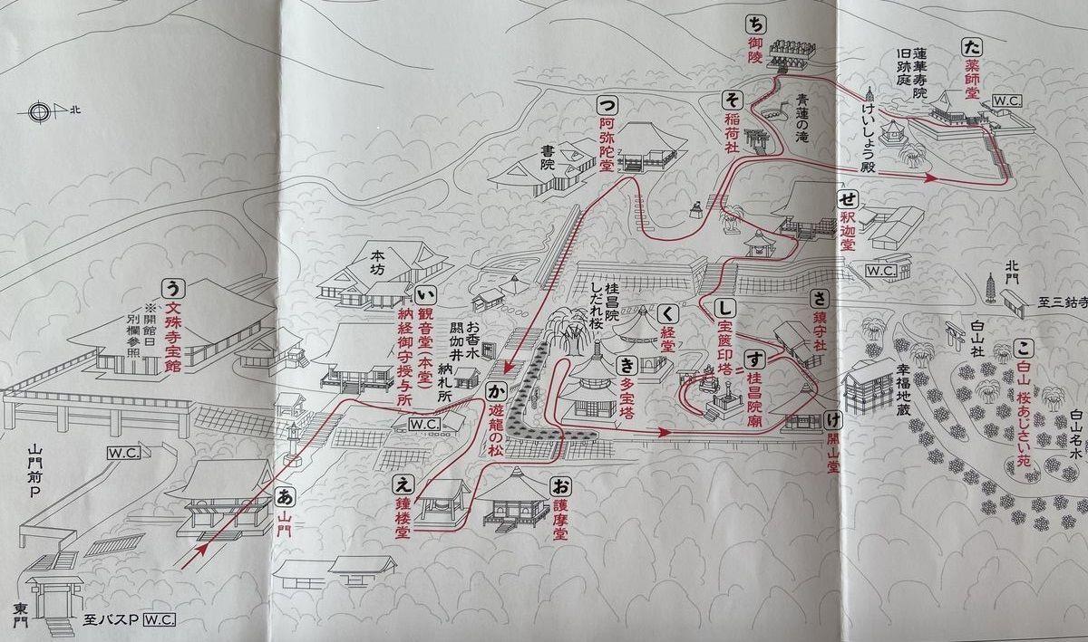 f:id:kyotoburari:20201213232300j:plain