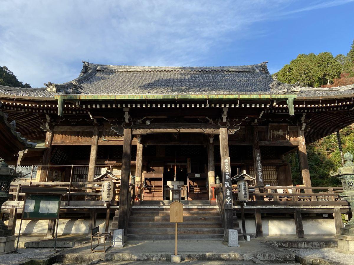 f:id:kyotoburari:20201214100147j:plain