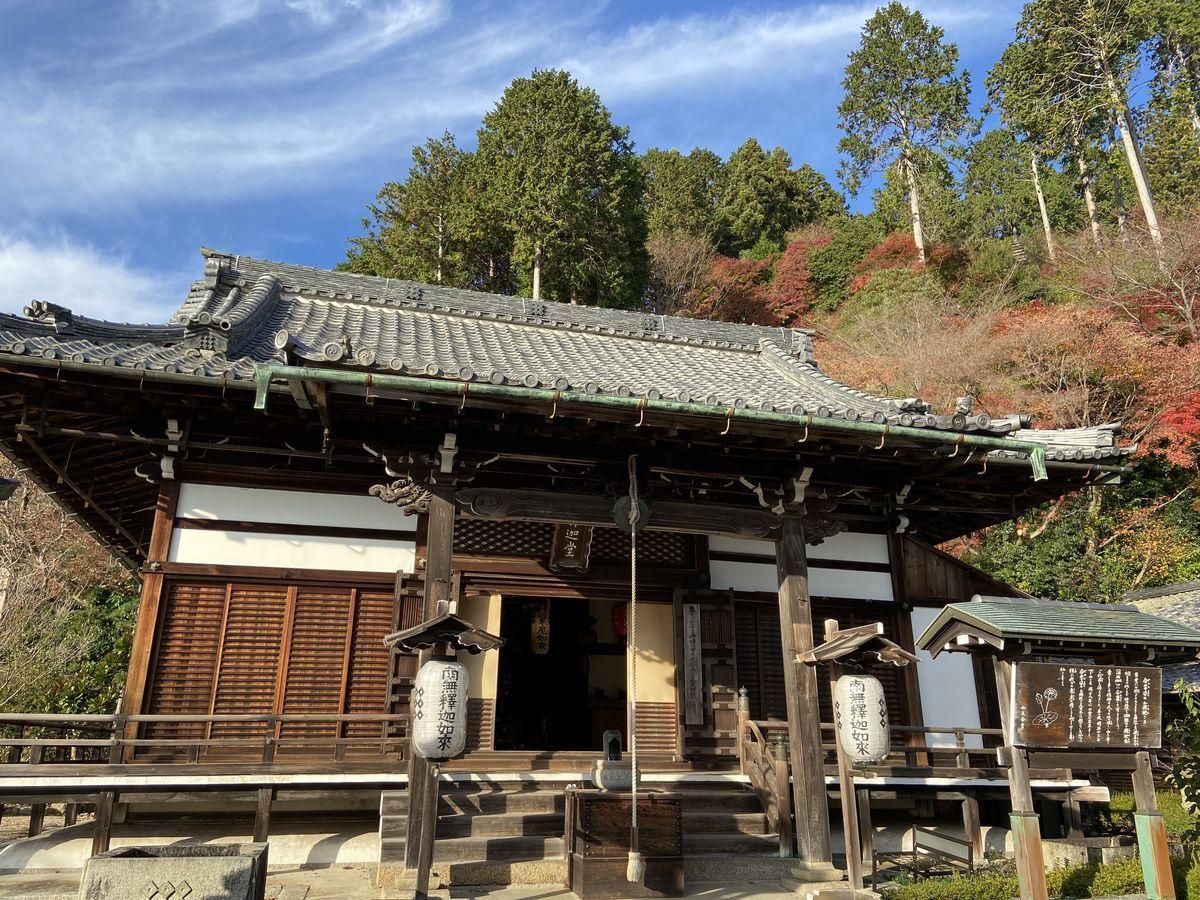 f:id:kyotoburari:20201215164110j:plain
