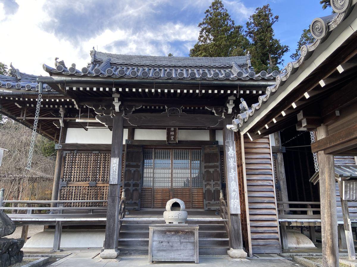f:id:kyotoburari:20201216170254j:plain