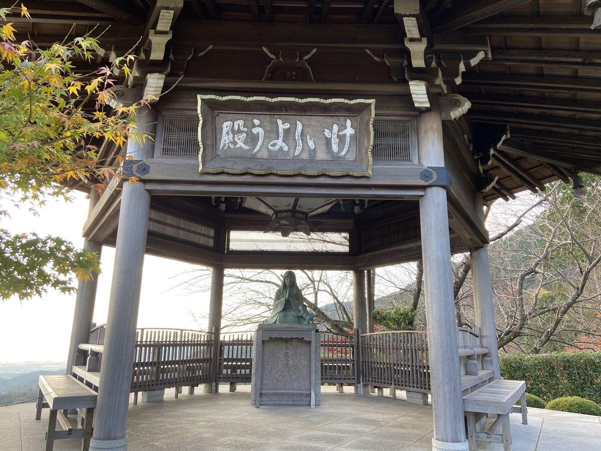 f:id:kyotoburari:20201217095014j:plain