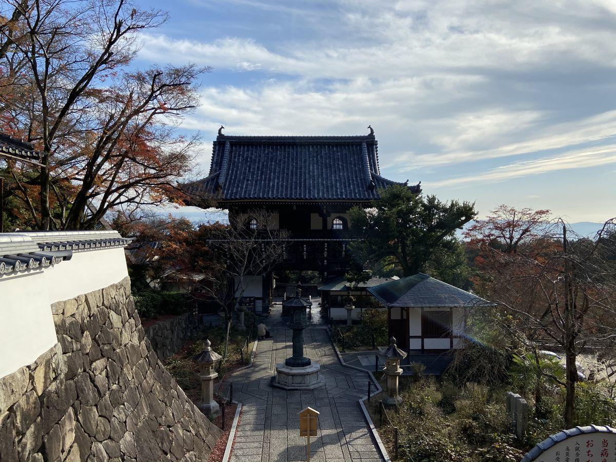 f:id:kyotoburari:20201217141842j:plain