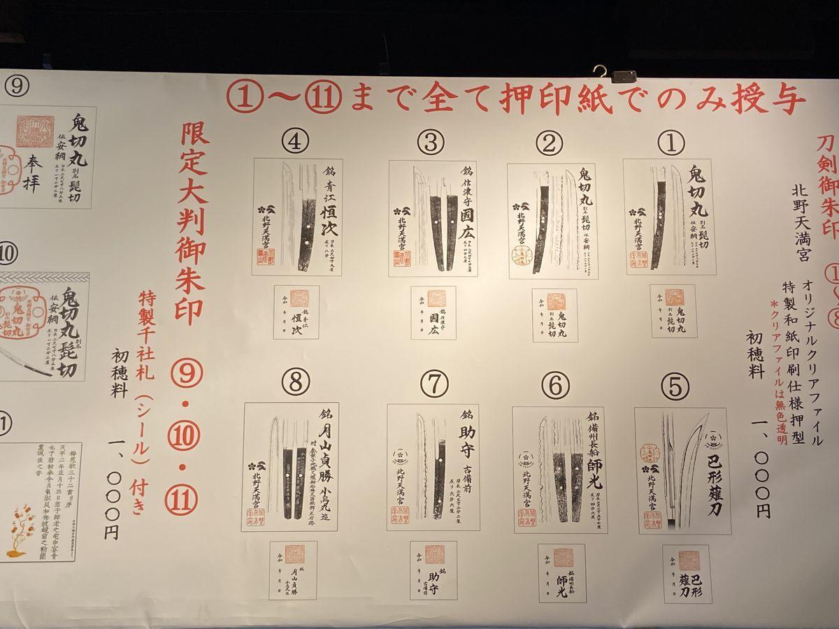 f:id:kyotoburari:20201222154620j:plain