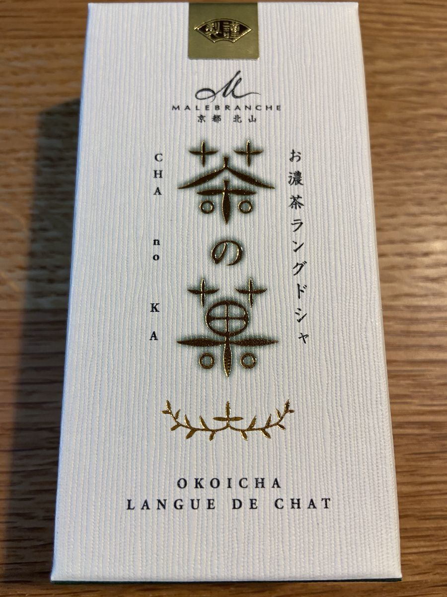 f:id:kyotoburari:20210212194630j:plain