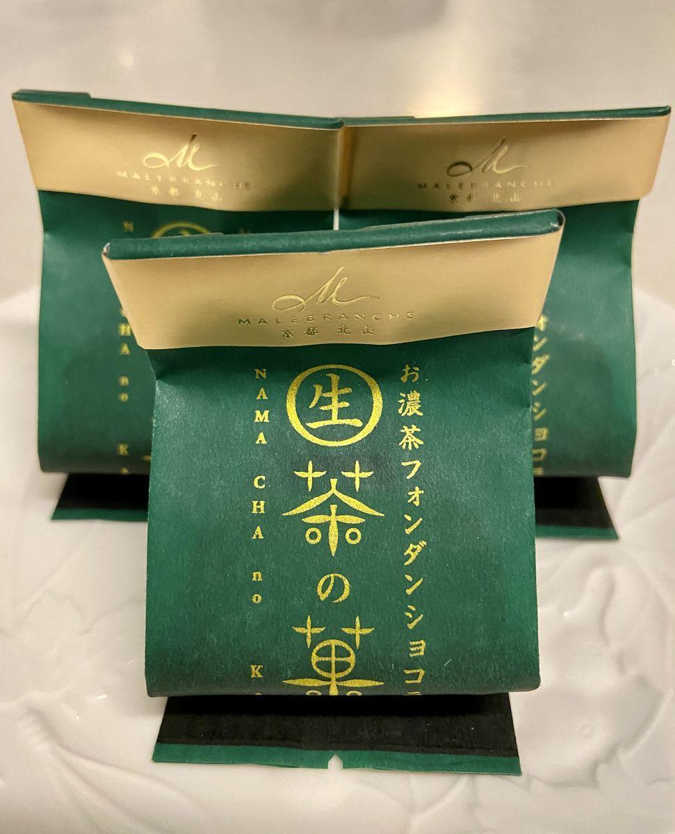 f:id:kyotoburari:20210212230927j:plain