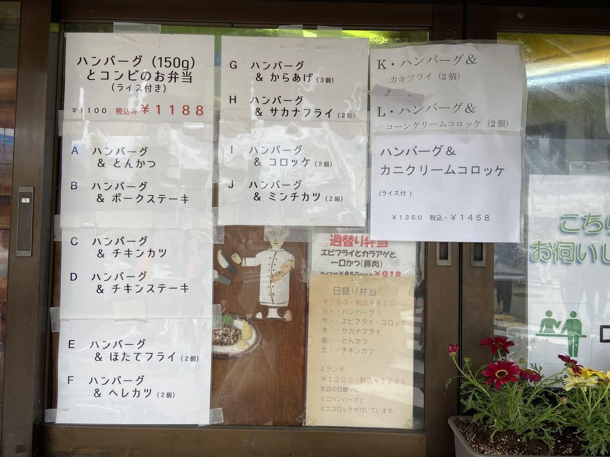 f:id:kyotoburari:20210503233857j:plain