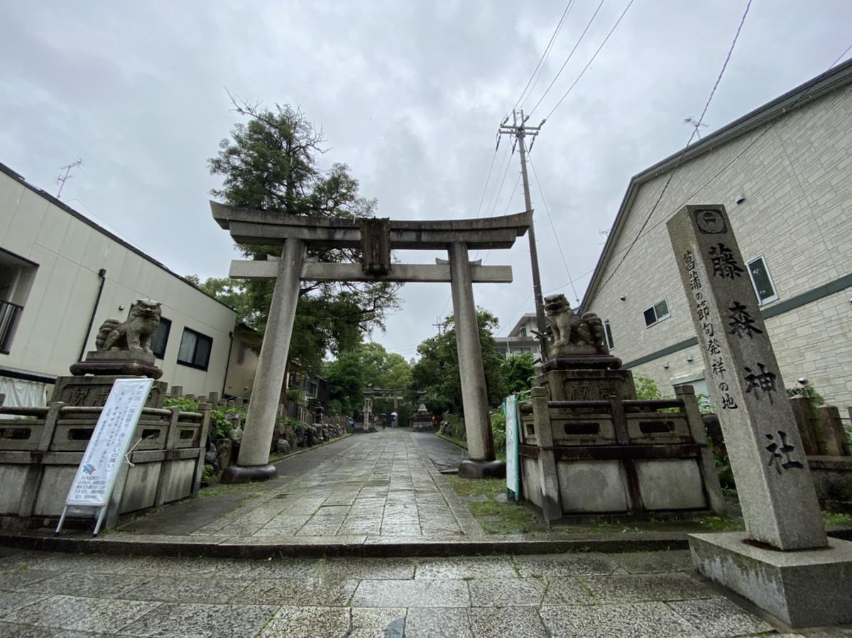 f:id:kyotoburari:20210619131946j:plain
