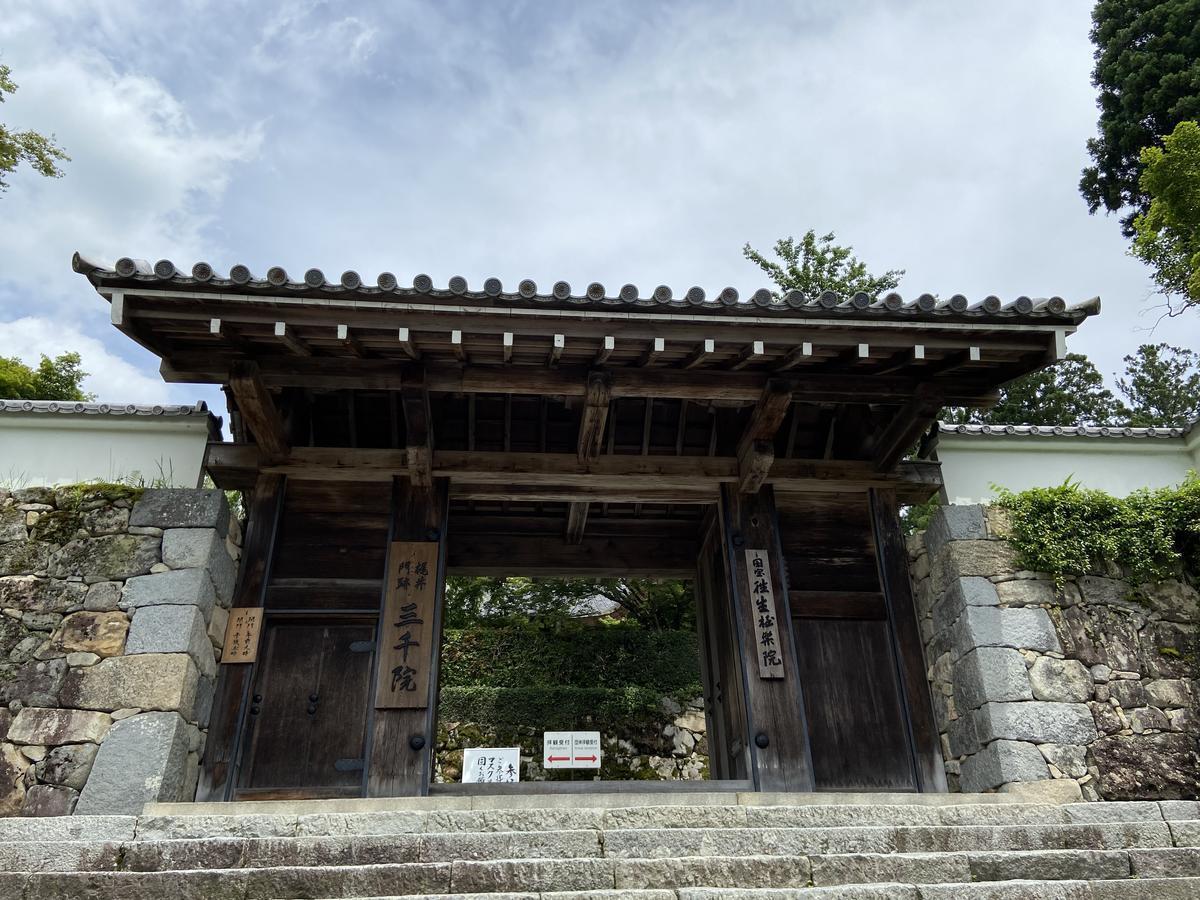 f:id:kyotoburari:20210622100804j:plain