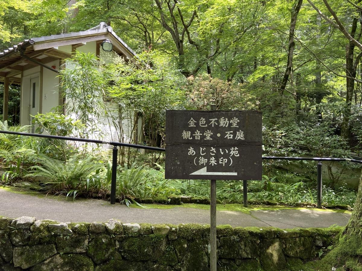 f:id:kyotoburari:20210623123605j:plain