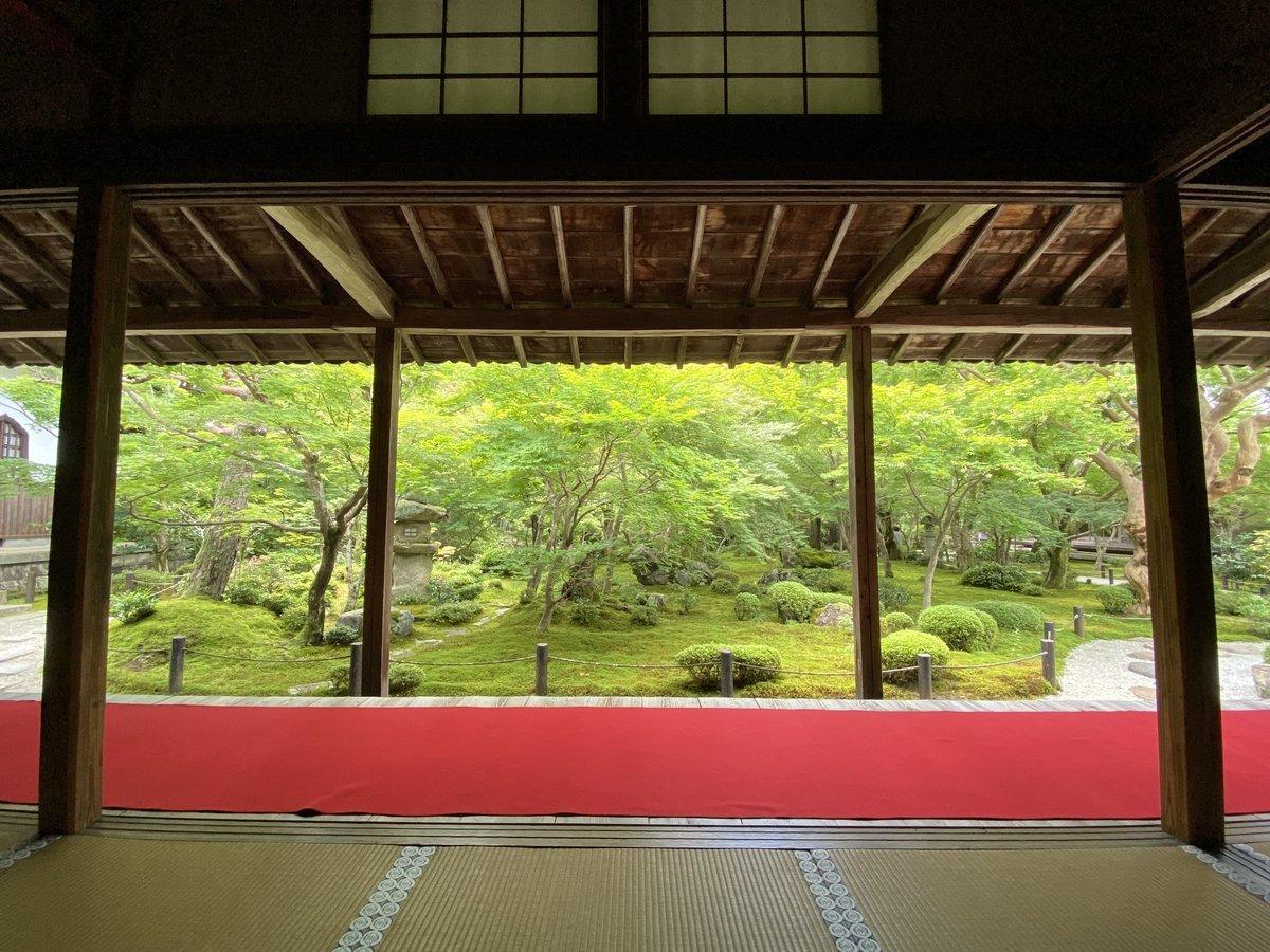 f:id:kyotoburari:20210705002152j:plain