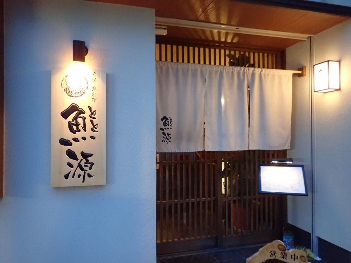 f:id:kyotohokububiyori:20190714094454j:plain