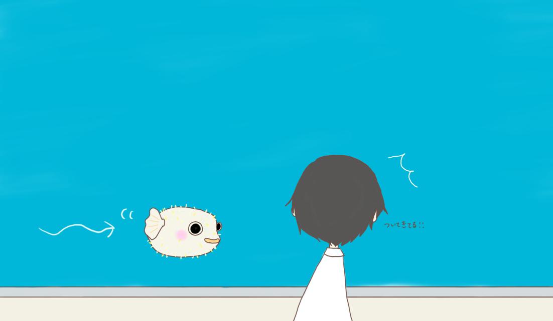 f:id:kyotohokububiyori:20190715230553p:plain