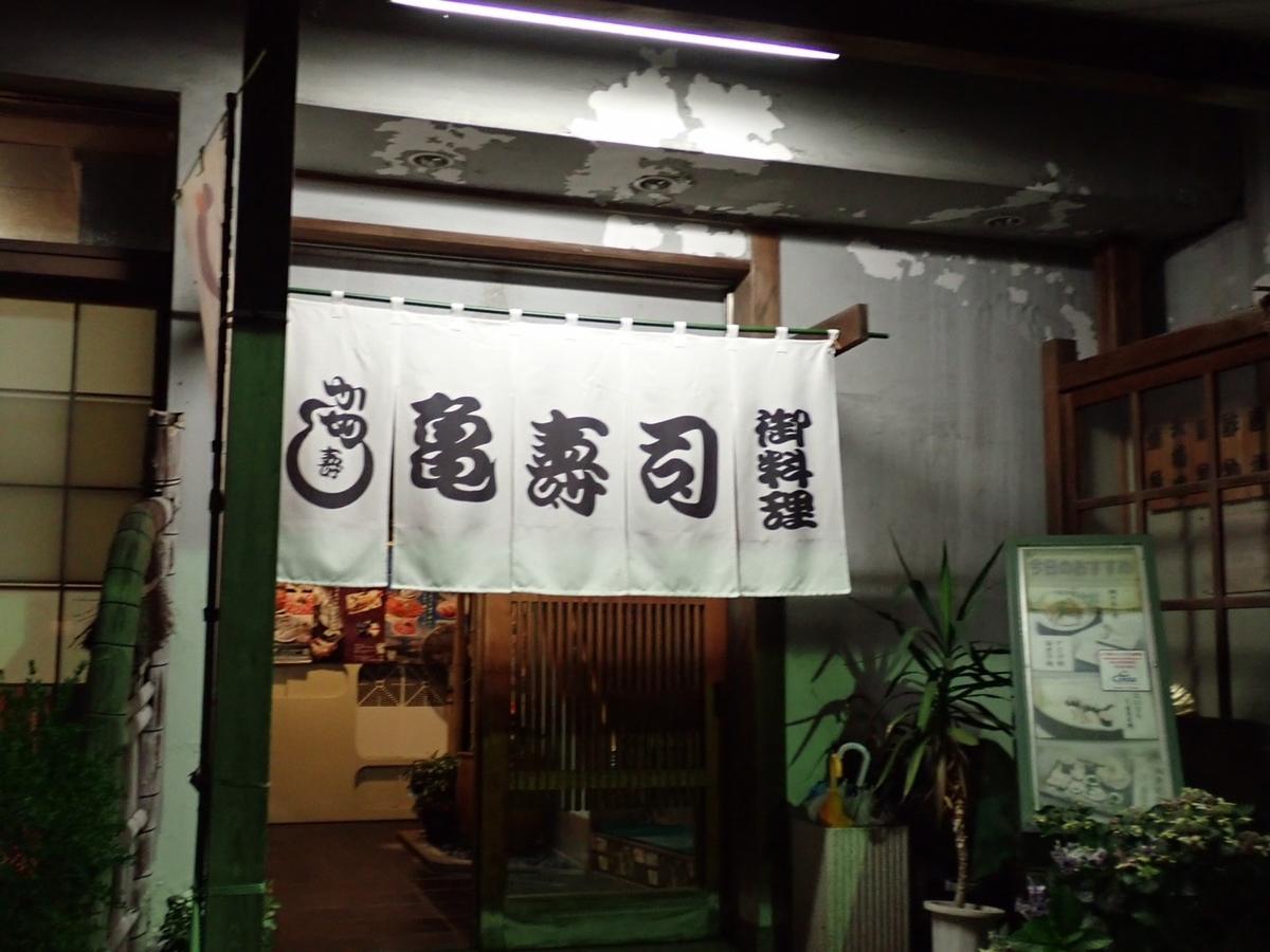f:id:kyotohokububiyori:20190720214039j:plain