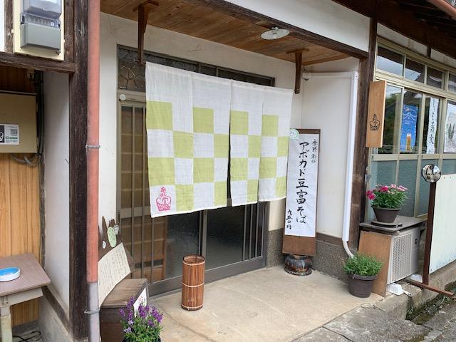 f:id:kyotohokububiyori:20190720224824j:plain