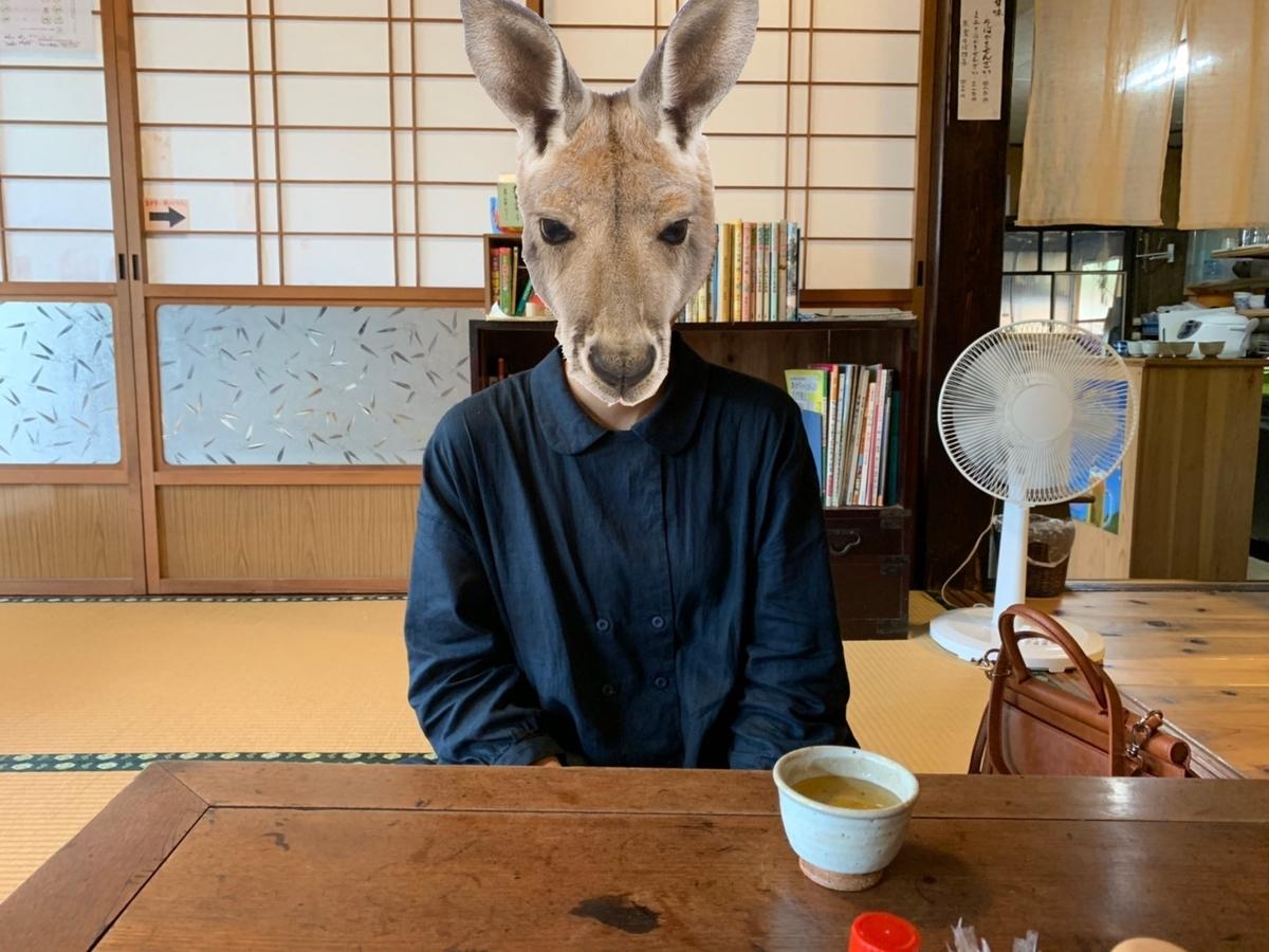 f:id:kyotohokububiyori:20190720224941j:plain