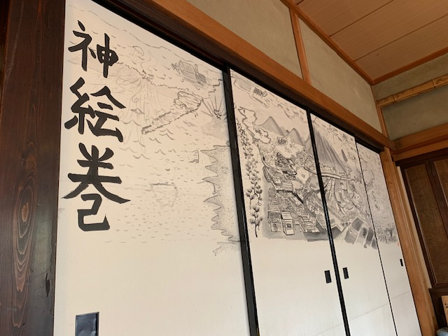 f:id:kyotohokububiyori:20190720225205j:plain
