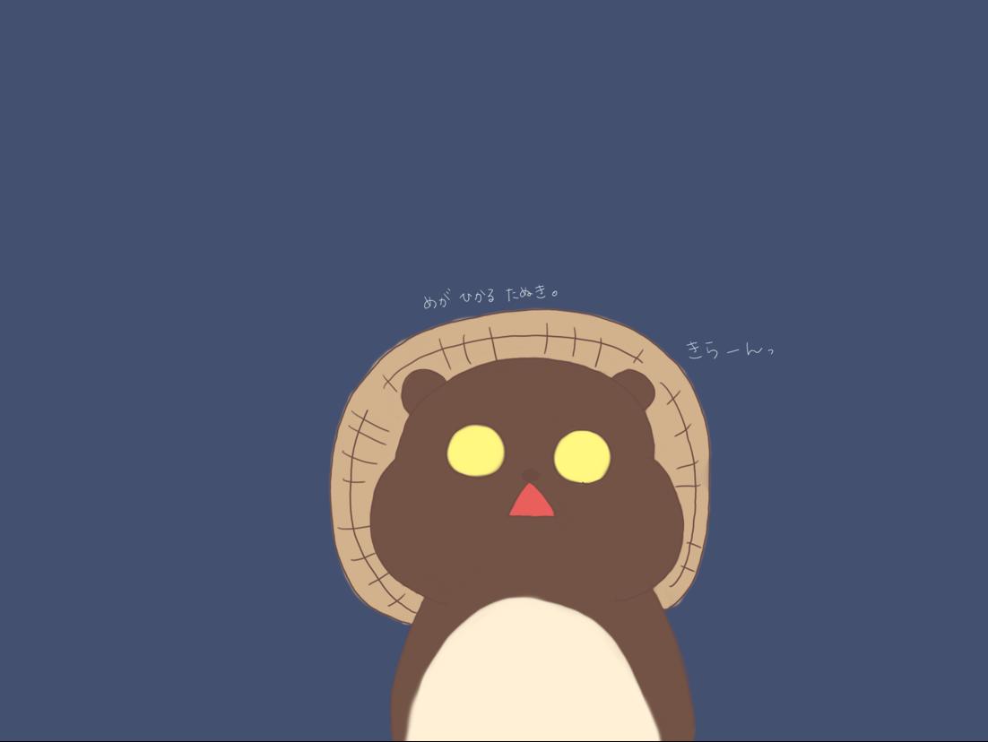 f:id:kyotohokububiyori:20190723215323p:plain