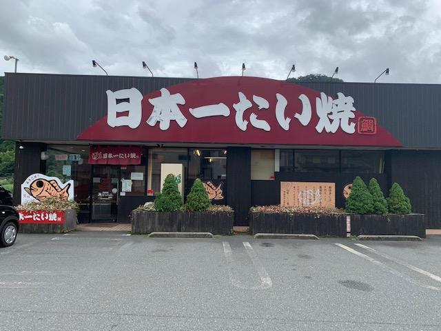 f:id:kyotohokububiyori:20190727225806j:plain