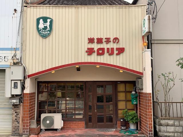 f:id:kyotohokububiyori:20190803222150j:plain