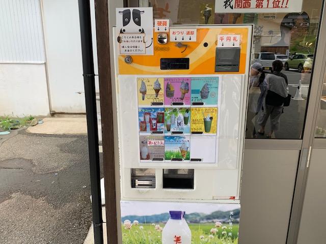 f:id:kyotohokububiyori:20190804004604j:plain