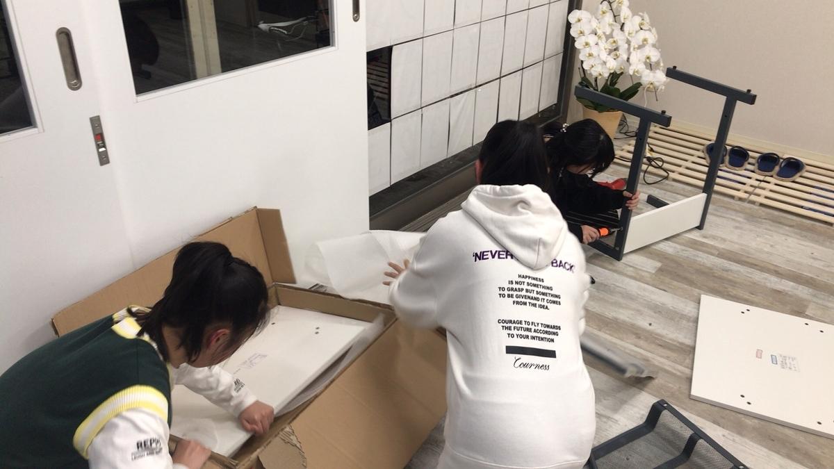 f:id:kyotojuku:20200406201819j:plain