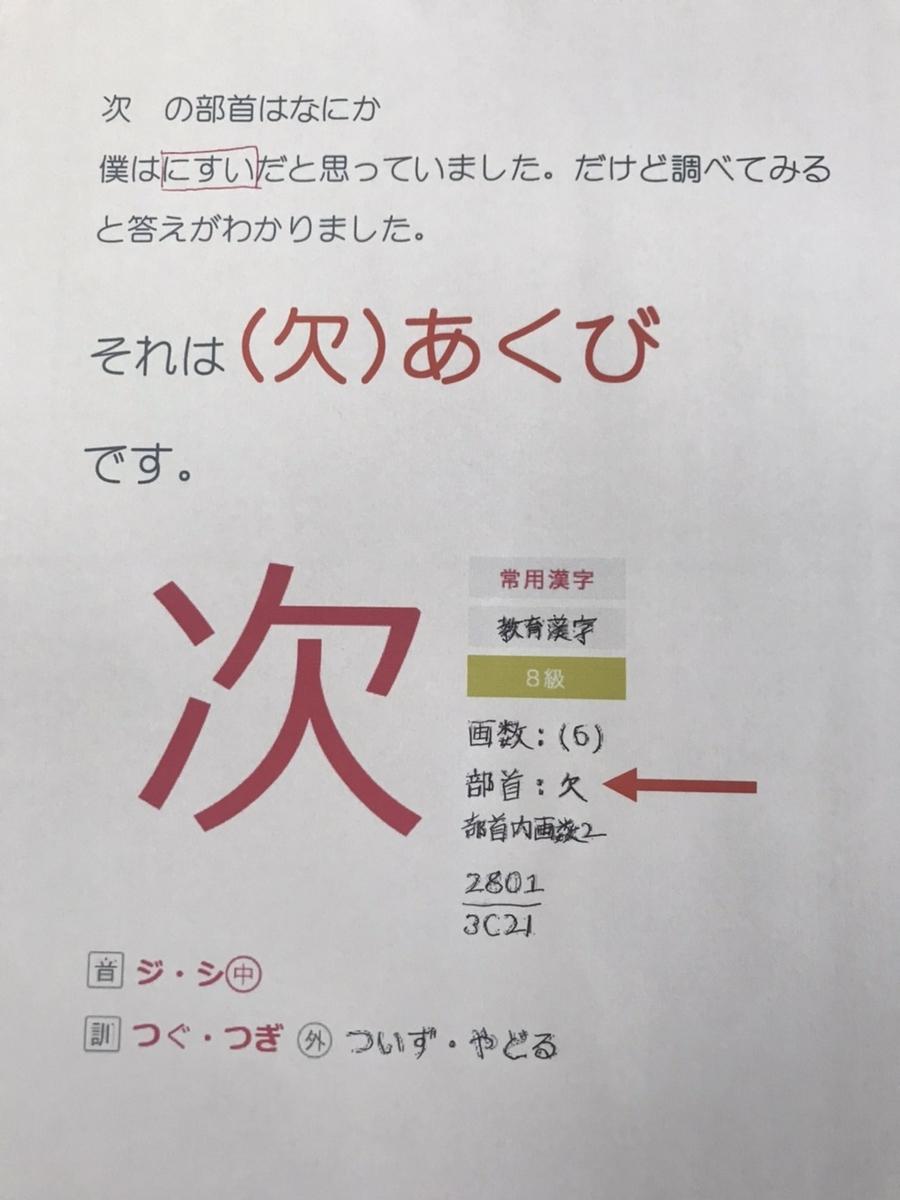 f:id:kyotojuku:20200511164124j:plain
