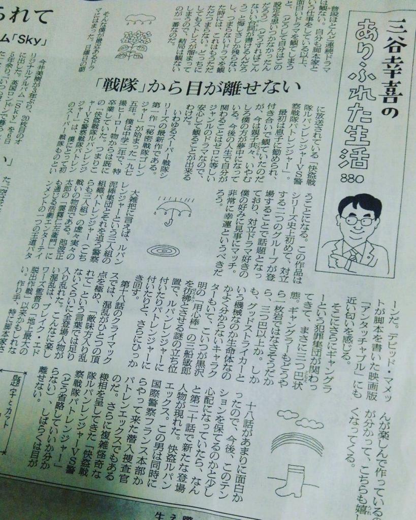 f:id:kyotokeno:20180817224624j:plain