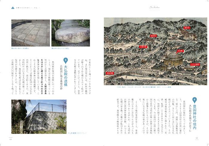 f:id:kyotokoteisa:20160923192432j:plain:w500