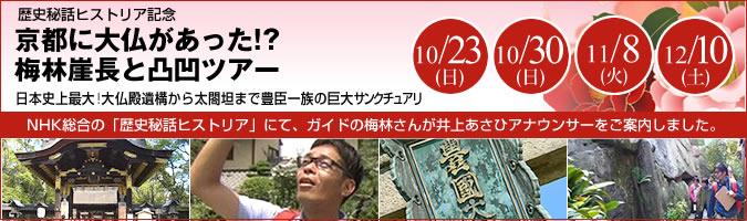 f:id:kyotokoteisa:20160923194712j:plain:w500