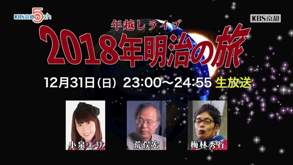 f:id:kyotokoteisa:20180101150504j:plain:w500