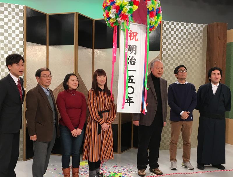 f:id:kyotokoteisa:20180101150944j:plain:w400