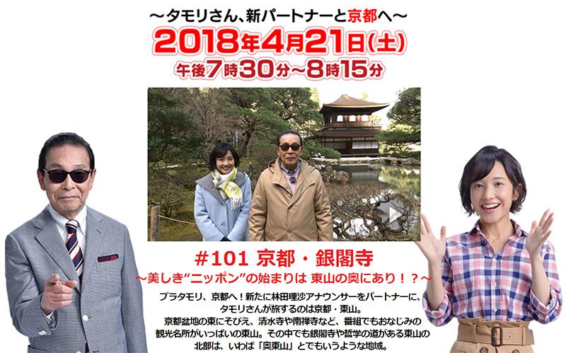 f:id:kyotokoteisa:20180421151539j:plain