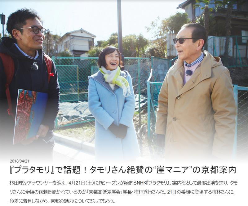 f:id:kyotokoteisa:20180421152355j:plain