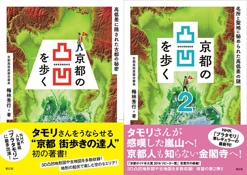 f:id:kyotokoteisa:20180421160518j:plain