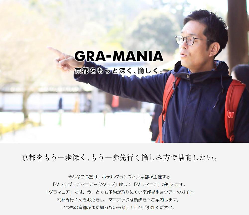 f:id:kyotokoteisa:20180513173100j:plain
